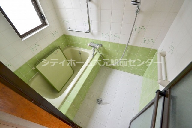 快適浴室!